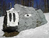 The Pig Rock, about 6 miles north of Speculator